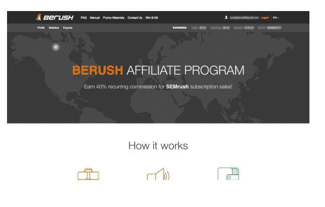 berush program